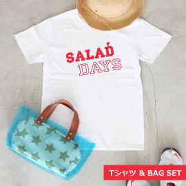 【送料無料】プリントTシャツとビニールトートがSET!【お得Tシャツパック】