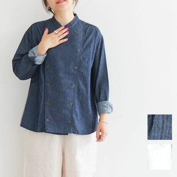 【30%OFF】【SALE】【送料無料】2018aw Le Melange ルメランジュ ヘリンボンダンガリーコットンコックシャツ 【6843802】