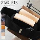 【メール便送料無料】 starlets スターレッツ レザーハンドルカバー 2個セット【st001】汚れ防止 レペア 本革 プレゼ…