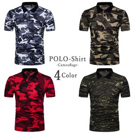 迷彩 ポロシャツ 半袖 メンズ Tシャツ ミリタリー アーミー サバゲー 大人 下着 父の日 スポーツ ゴルフ 通学 通勤 GTLINE Favolic ファボリック
