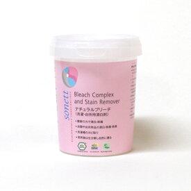 ソネット|ナチュラルブリーチ(洗濯・台所用漂白剤)450g 洗濯洗剤 赤ちゃん 肌に優しい よく落ちる