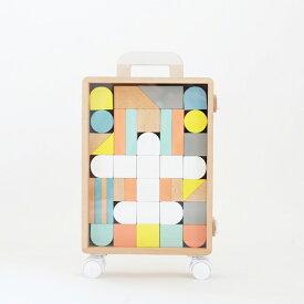 dou 積み木セット carry me 積み木 1歳 知育 つみき かわいい おしゃれ おすすめ 出産祝い 男の子 女の子 ブランド おもちゃ 木のおもちゃ ギフト