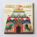 Animal alfabet01