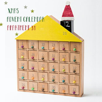 advent calendar christmas gg apartment 31 didi apartments 31 advent calendar wooden christmas gifts birthday gifts to the very popular - Wooden Christmas Advent Calendar