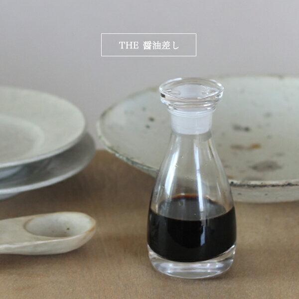 THE 醤油差し 醤油さし ガラス 液だれしない しょうゆさし ガラス 日本製