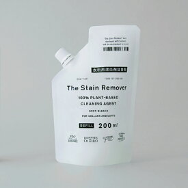 THE STAIN REMOVER 衣類用漂白剤 詰め替え用 200ml (THE洗濯洗剤シリーズ)