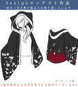 【予約数集まり次第生産決定】パーカー 着物袖 和 猫耳 ブラック ビッグシルエット オーバーサイズ *お客様Designコ…