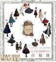 福袋 2020 Favoriteオリジナルの童話系アイテムがランダムに入るワンピース白福袋♪【2019年11月新作下旬】【クーポン…