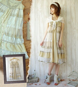 A one-piece natural antique dress Whitacre had Nordic Princess like ◎ Mori girl spread throughout the race's love tank piece (natural tulle lace Maxi height) fs3gm