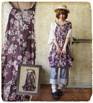 Dolman tunic one piece * fs3gm where the layered ♪ race of the rose is kind to a one piece sherbet color floral design dolman race ~13 feelings silhouette