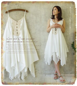 ★ pick cotton lace Camisole natural garden, a natural cotton natural. + ♪ fairy like fluffy hemline コットンレイヤードキャミワン piece * fs3gm