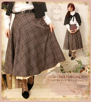 Spread the Brown check wool winter belt with elegant dainty check flare skirt