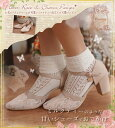Shoes 5611 21kpink 1