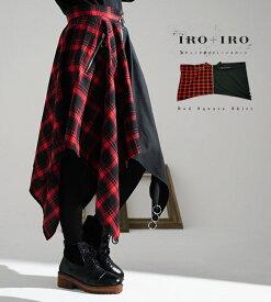 ボトムス スカート チェック アシンメトリー パンク ロック*Favoriteオリジナル*裾リング付き赤チェック2トーンスクエアスカート【IRO+IRO】【2019年10月新作上旬】