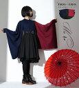 ワンピース ミディアム丈 和洋折衷 和装 和袖 ネイビー×ブラック×レッド*Favoriteオリジナル*和袖デザインネイビ…