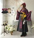 ワンピース マキシ丈 和装 和洋折衷 着物 和袖 赤チェック *Favoriteオリジナル*イエロー帯×赤チェックの大正浪漫…