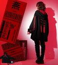 パーカー チャイナ ユニセックス *Favoriteオリジナル*デザインイラストコラボ企画 さくしゃ2さん 中華襟ビッグシ…