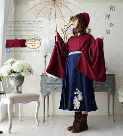 トップス 和装 着物袖 ユニセックス Designコンテスト作品 ワインレッド*Favoriteオリジナル*シンプルワインレッド和装トップス【2020年3月新作下旬】【予約:8月下旬頃順次発送予定】