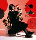 アウター パーカー 和洋折衷 和袖 ユニセックス ブラック×花柄* Favoriteオリジナル*ブラック×花柄和袖パーカー【…