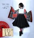 大きいサイズ LL ワンピース 和袖 着物袖 和洋折衷 スカーフ柄 ミディアム丈 *Favoriteオリジナル*スカーフ柄和装袖…