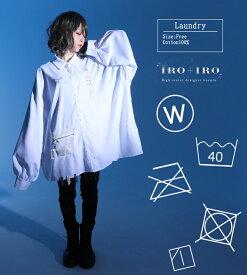 トップス シャツ ユニセックス ランドリー 洗濯 洗濯ネットポケット ビックシルエット *Favoriteオリジナル*ランドリーデザインシャツ【IRO+IRO】【2020年9月新作上旬】