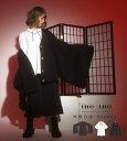 コーデセット ユニセックス Tシャツ カーディガン パンツ 袴パンツ 和袖 神獣*Favoriteオリジナル*和袖カーディガン…