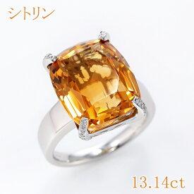 【返品可能】 シトリン 黄水晶 クォーツ Pt900 リング 13.14ct D 0.178ct citrine 【中古】