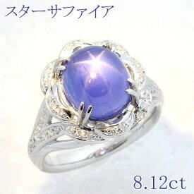 【返品可能】 ブルー スター サファイア サファイヤ ブルースターサファイア Pt900 リング SS 8.12ct D 0.22ct blue star sapphire【中古】