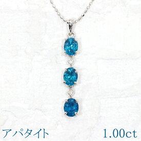 【返品可能】 アパタイト 燐灰石 K18WG ネックレス 合計1.00ct D 0.04ct 【中古】 レアストーン apatite