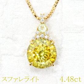 【返品可能】 スファレライト K18 ネックレス 4.48ct D 0.06ct 0.06ct sphalerite 閃亜鉛鉱 【中古】 レアストーン