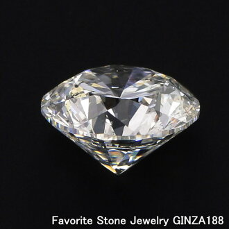 1 Carat diaries (bare stone) 1.012 ct E SI-2 VERY GOOD Central treasure, an expert with a certificate (fluorescence:STRONG BLUE)