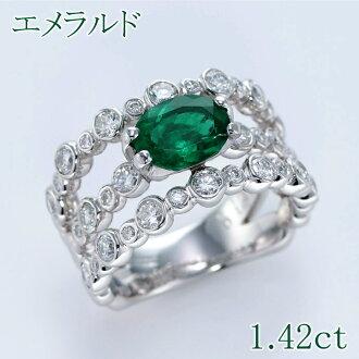 绿宝石Pt900环E 1.42ct D 1.42ct emerald