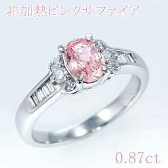 Non-heating pink sapphire pink sapphire Pt900 ring S 0.87ct D 0.34ct no-heat pink sapphire non-heating sapphire