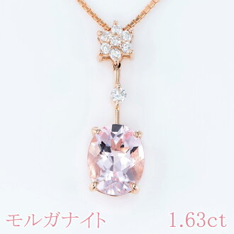 ★It is 1,000 yen OFF ★ morganite beryl K18 (PG) necklace 1.63ct D 0.1ct morganite by use of coupon