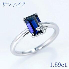 【返品可能】 サファイア ブルーサファイア サファイヤ Pt900 リング S 1.59ct D 0.02ct blue sapphire 【中古】