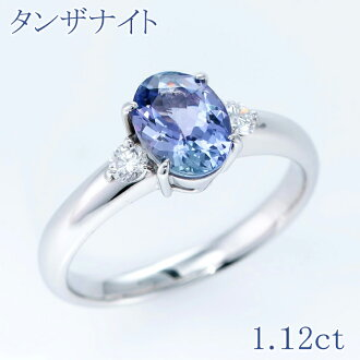 Tanzanite blue zoisite Pt900 ring 1.12ct D 0.14ct Tanzanite