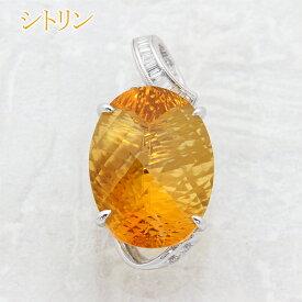 【返品可能】 シトリン 黄水晶 クォーツ K18WG/Pt900 ペンダントヘッド 推定14ct D 0.22ct citrine 【中古】