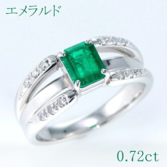 Emerald Pt900 ring E 0.74ct D 0.12ct emerald stone amulet for an easy delivery May