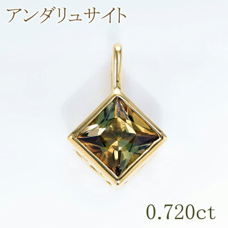 アンダリュサイト andalusite K18WG pendant head 0.72ct andalusite
