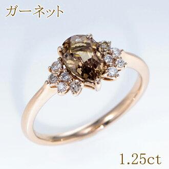 石榴石棕色石榴石K18(粉红黄金)环G 1.25ct D 0.15 garnet