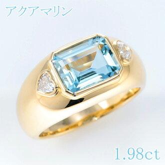 アクアマリンアクワマリン 750 ring 1.98ct D estimate 0.20ct aquamarine