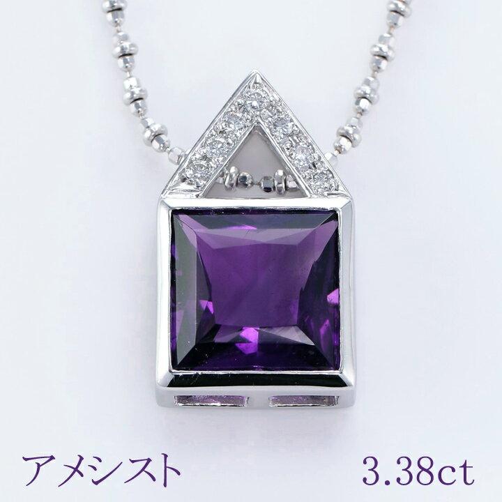 【返品可能】 アメシスト アメジスト 紫水晶 クォーツ 750/Pt900 ネックレス 3.38ct D 0.07ct 【中古】 amethyst