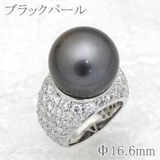 Black pearl pearl pearl black pearl black butterfly pearl K18WG ring 16.75mm D 4.04ct black pearl