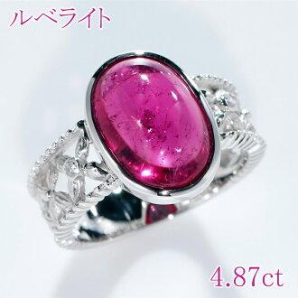 ルベライトレッドトルマリン K18WG ring 4.87ct D 0.02ct tourmaline rubellite tourmaline