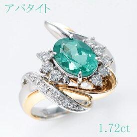【返品可能】 アパタイト 燐灰石 Pt900/K18 リング 1.72ct 0.33ct 【中古】 レアストーン apatite