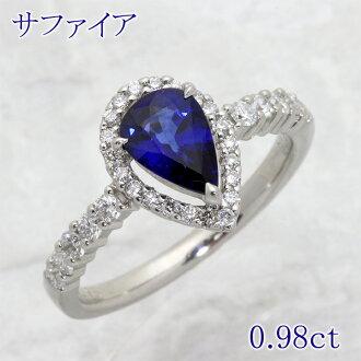 Sapphire blue sapphire sapphire Pt900 ring S 0.98ct D 0.4ct blue sapphire