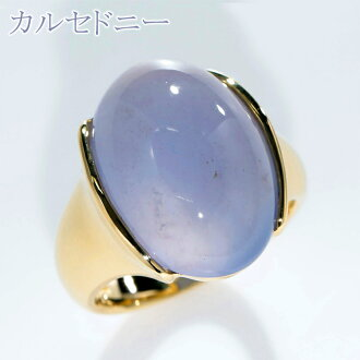 ブルーカルセドニーカルセドニー bamboo marrow chalcedony K18 ring estimate 12ct blue chalcedony