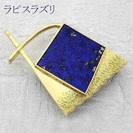 【返品可能】 ラピスラズリ ラピス 瑠璃 K18 ブローチ/ペンダントヘッド兼用 推定14.5ct lapis-lazuli 【中古】