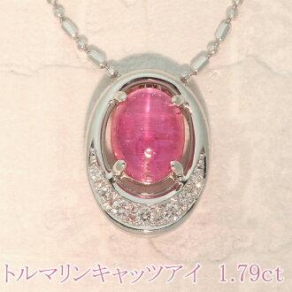 Pink tourmaline pink tourmaline cat's-eye Pt900/850 necklace 5.87ctD 0.39ct pink-tourmaline cat's-eye