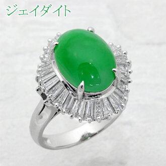 Jade Jay Daito Jade estimate 7.1ct ring, ring 11.5 Pt900 platinum center jewel differentiation book